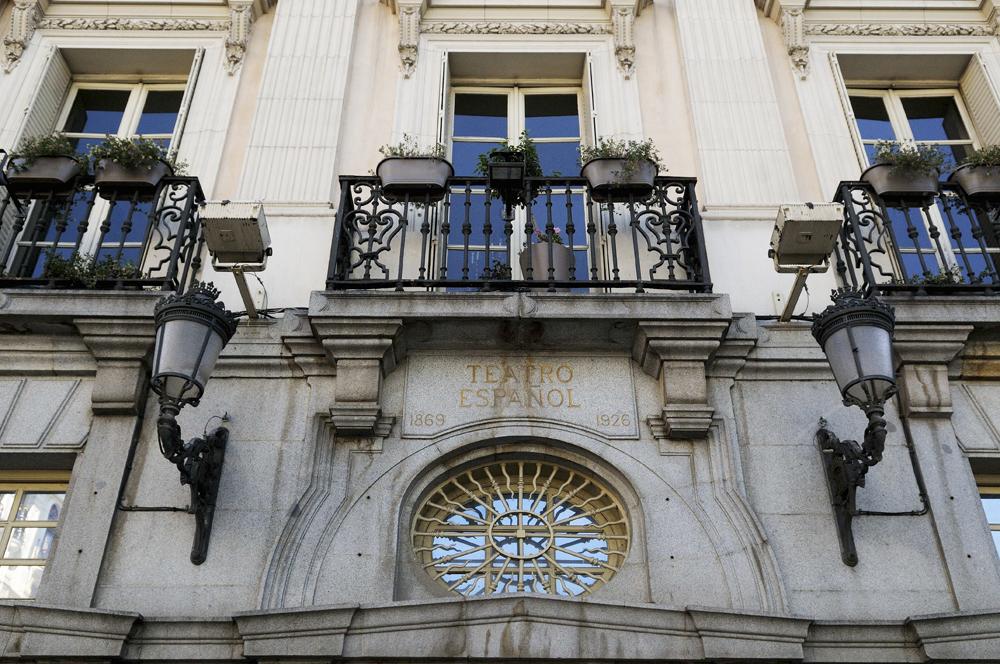 El Teatro Español será uno de los espacios donde los jóvenes podrán acceder de forma gratuita.  CLICA sobre laimagen para ver su programación.