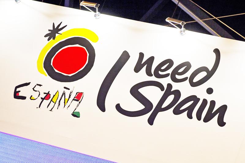 spain - Fitur comienza con la noticia de que España supera a Estados Unidos como segunda potencia turística mundial