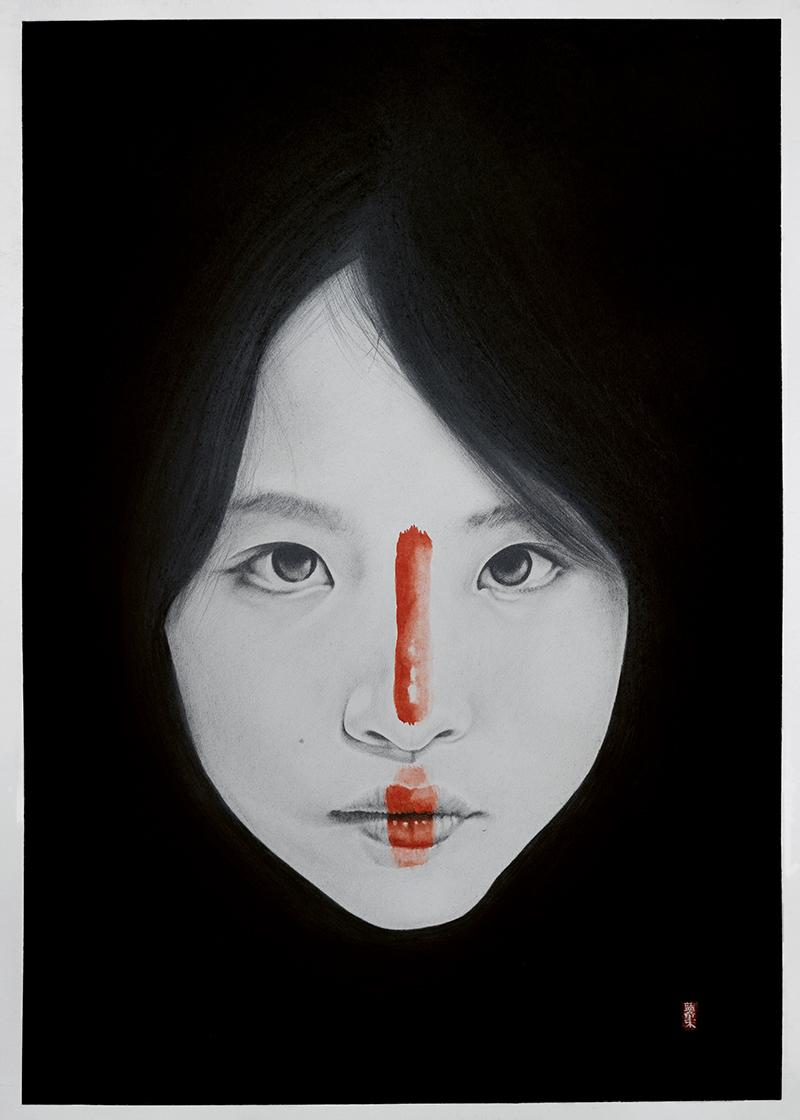 Darkness Warrior. Obra de Lantomo. Galería de arte BAT Alberto Cornejo.