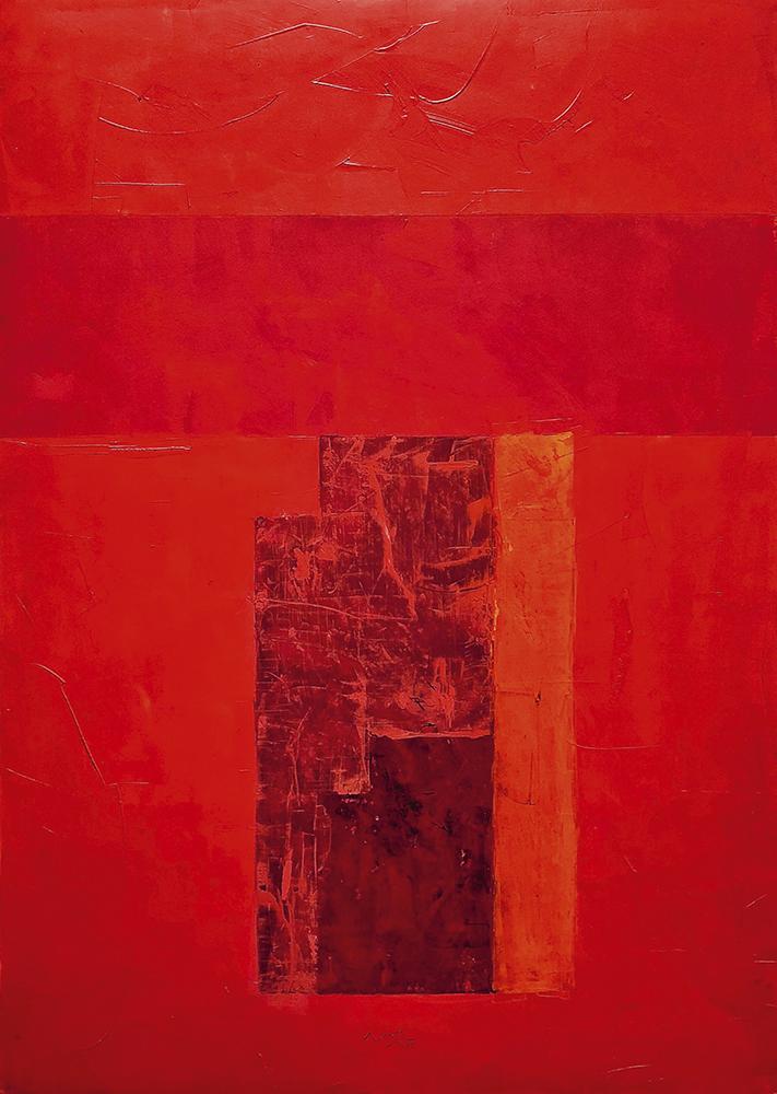 Juan Lecuona Sin Titulo Oleo sobre papel 100 x 70 cm 2018 6 - ARCO reina en la semana del arte de Madrid
