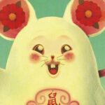 El año de la rata chino se celebra por todo lo alto en Madrid