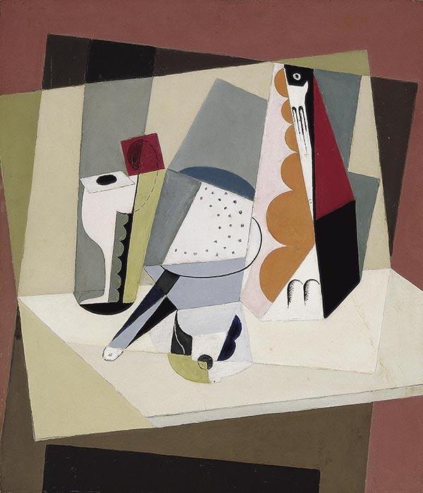 MB1 - ¿Te gusta el arte? ¿Te gusta el cubismo? Curso online gratis