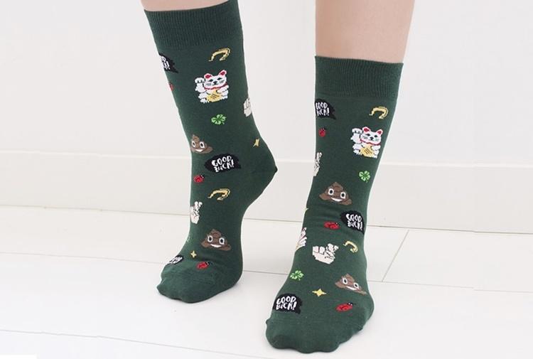 CURIOSITE - 15 calcetines divertidos para ir a la oficina con alegría y tiendas de Madrid donde comprarlos