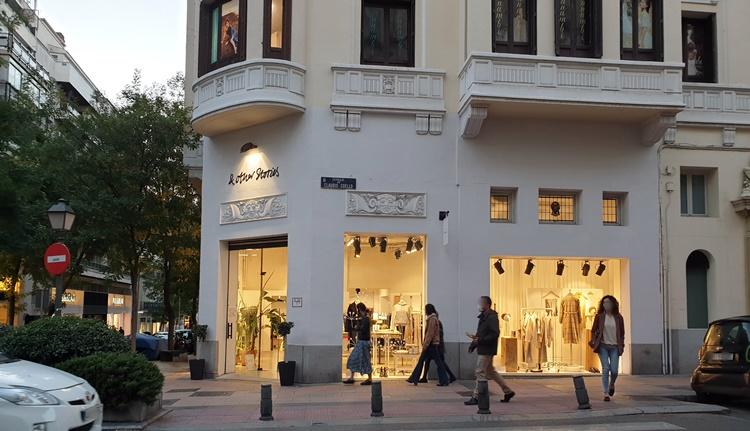 fachada beatriz - Seis establecimientos emblemáticos de Madrid con más de una vida