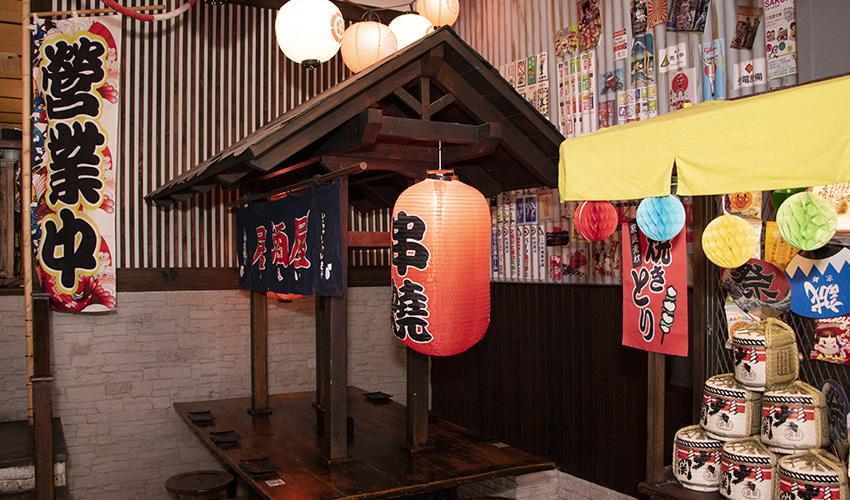 Ninja Ramen, la atractiva taberna donde probar la sopa japonesa de invierno