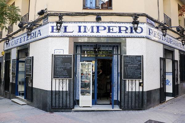 Setas Madrid El Imperio 001 - Bar El Imperio: La superpotencia madrileña en cocina de setas de temporada