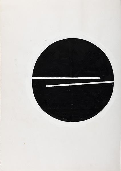 IBARROLA Sin titulo oleo papel 50x35cm 1 - Ibarrola y Sasek, dos exposiciones para despedir el año en Madrid