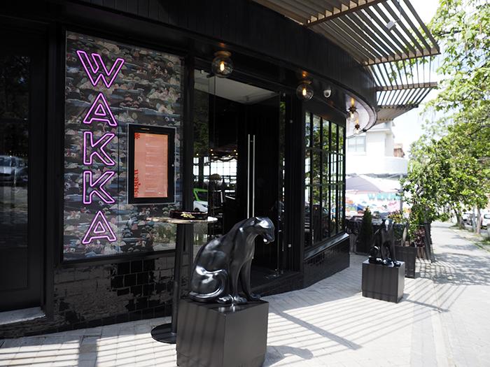 Entrada Wakka Virginia Nunes 02 - Restaurante Wakka: ricos nigiris y dim sum en un universo asiático muy chic