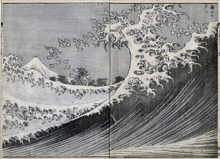 Katsushika Hokusai 1760 1849 El Fuji desde el mar - La mayor colección privada de arte japonés del mundo se expone en CentroCentro