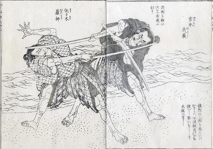 Katsushika Hokusai 1760 1849 Serie Glorias de la China y de Japón - La mayor colección privada de arte japonés del mundo se expone en CentroCentro