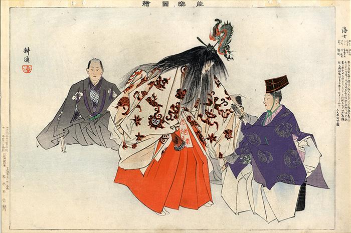 Kögyo Tsukioka 1869 1927 Dibujos del teatro no - La mayor colección privada de arte japonés del mundo se expone en CentroCentro