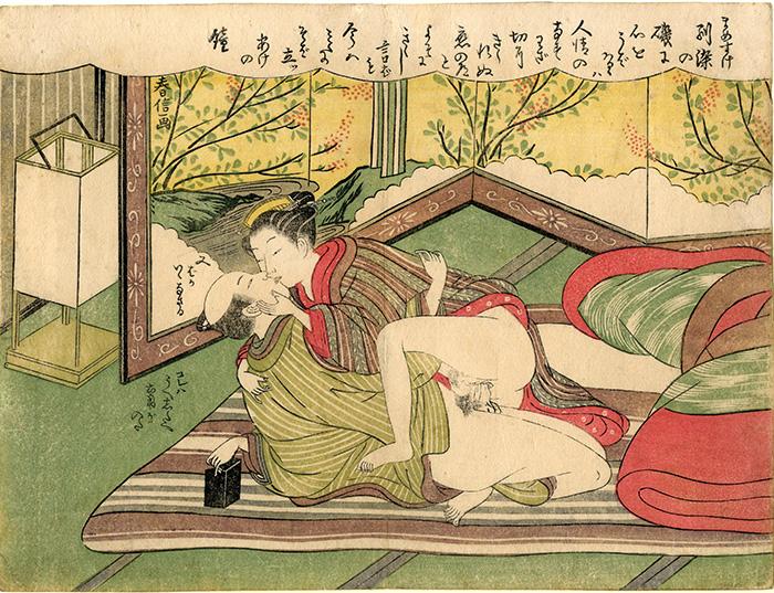 Suzuki Harunobu 1724 1770 Jóvenes amantes - La mayor colección privada de arte japonés del mundo se expone en CentroCentro